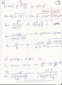 ΘΕΜΑ ΣΑΕ ΙΙ 2013 LAG-INTEG 3